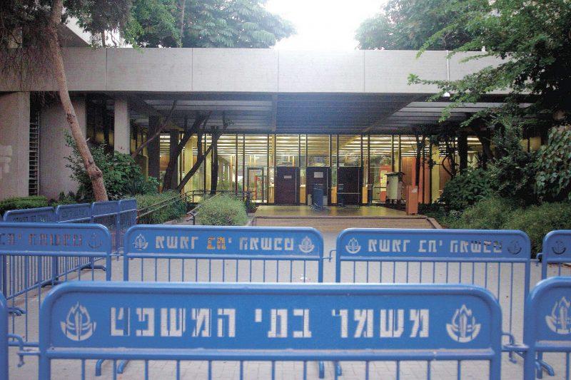 בית המשפט בתל-אביב. צילום ניר קידר