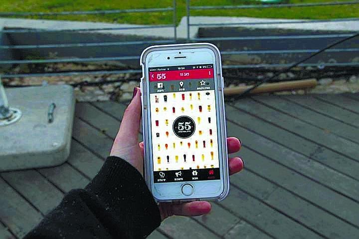 האפליקציה של בר 55