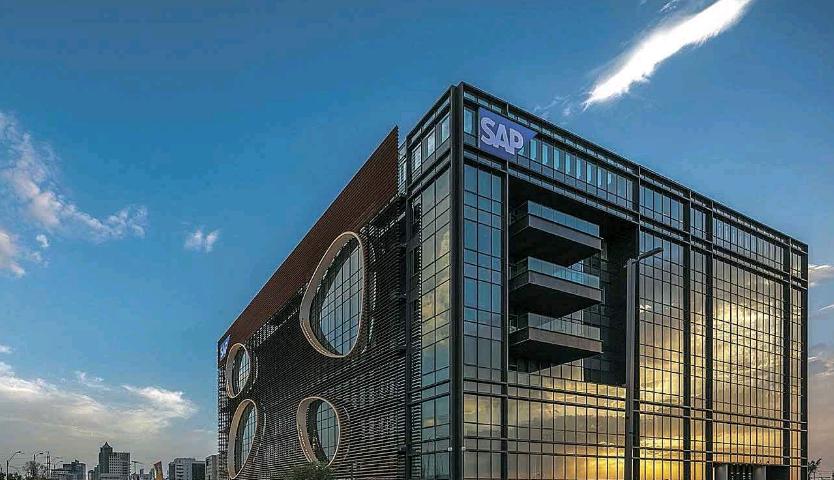 """הבניין החדש של חברת SAP. צילום יח""""צ"""