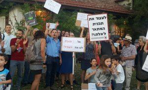 ההפגנה נגד תוכנית המתאר. צילום יעל יפה