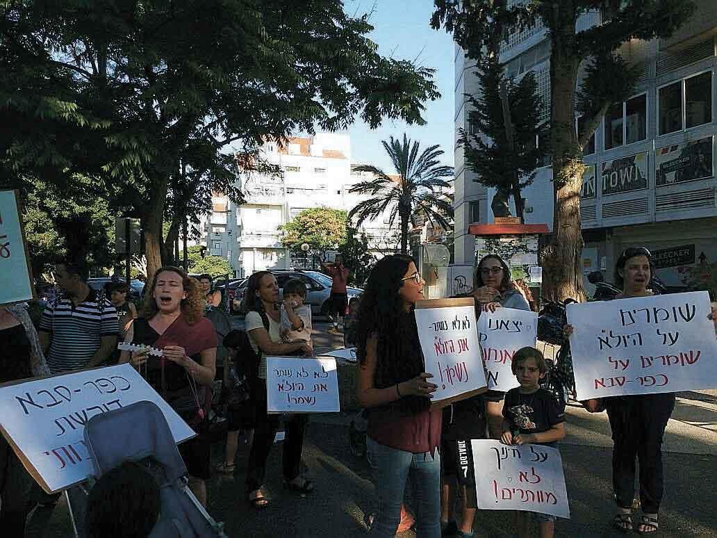 """הפגנת פעילות מטה המאבק נגד מודל היול""""א החדש"""