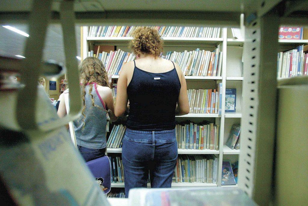 הספריה העירונית בכפר סבא. צילום אואל סיני