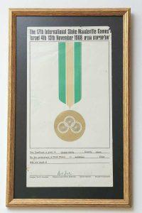 התעודה של תשובה על זכייה במקום הראשון בכדורסל במשחקי סטוק מנדוויל, אולימפיאדת הנכים, 1968. צילום עזרא לוי