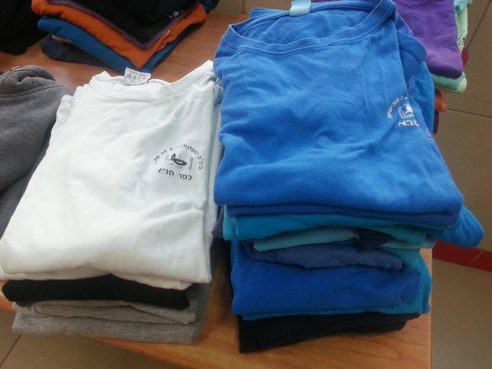 חולצות בית הספר אוסישקין