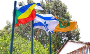 הדגלים בחזית בניין העירייה. צילום עיריית כפר סבא