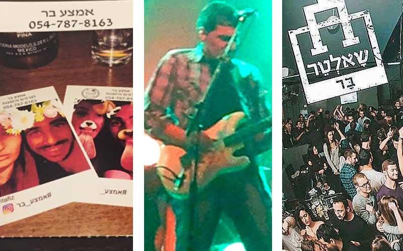 """אירועי סוף השבוע מימין: שאלטר בר, להקת בושם, אמצע בר. צילום: יח""""צ"""