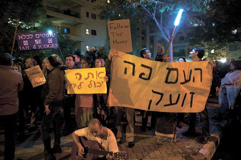 הפגנה בפתח תקוה. צילום מוטי מילרוד