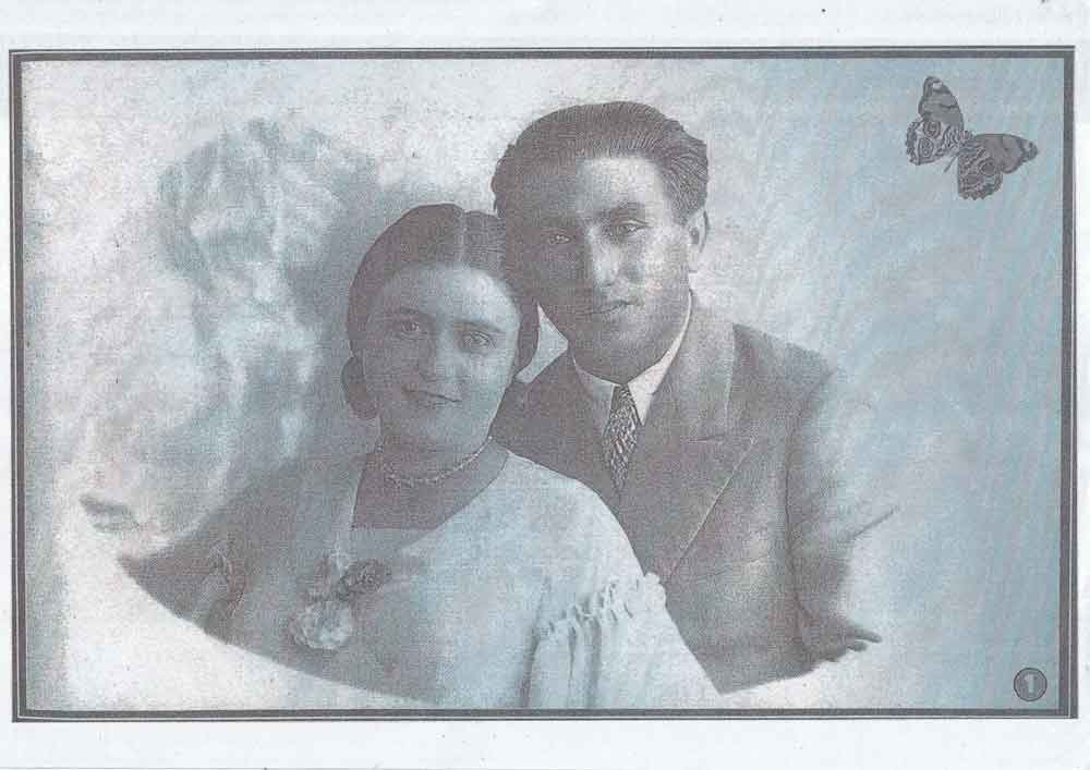 אברהם דרוייאן ופנינה שיינפיין. צילום ארכיון העירייה