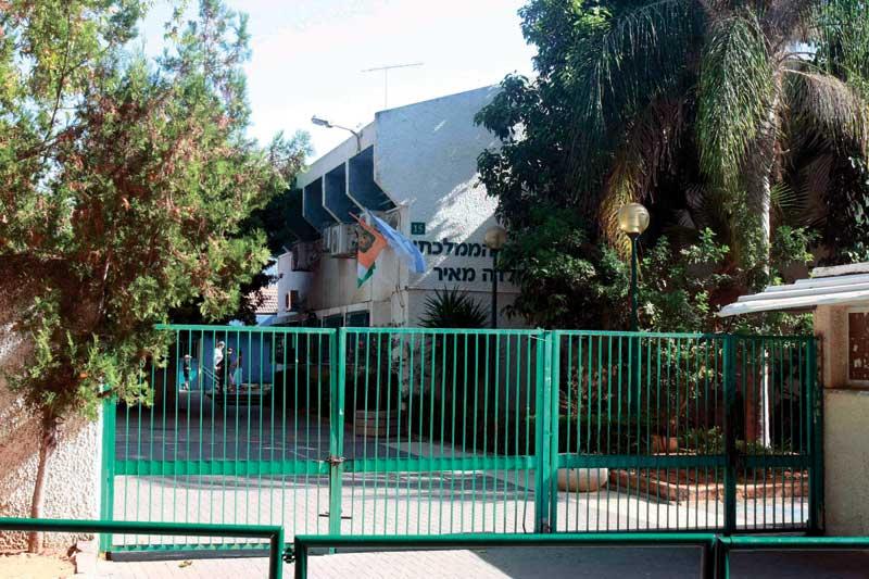 בית ספר גולדה. צילום ניר קידר