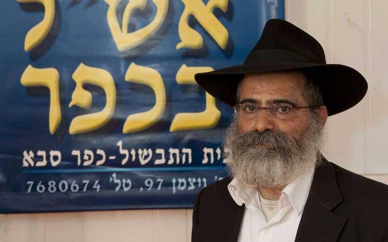 הרב יואל ימיני