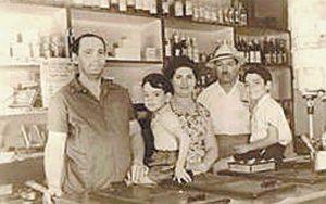 מייסדי גלידה פינגווין 1954 צילום ארכיון כפר סבא