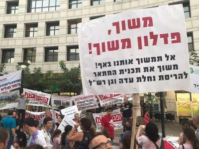 הפגנה בהרצליה נגד תוכנית המתאר. צילום מטה המאבק בתוכנית המתאר