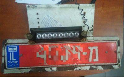 הלוחיות שנתפסו. צילום משטרת ישראל