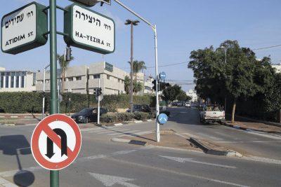 רחוב היצירה ברעננה. צילום עזרא לוי