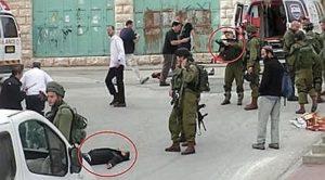 אלאור אזריה זירת הפיגוע בחברון. צילום בצלם