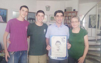 """תלמידי אמי""""ת עם הוריו של הדר גולדין"""
