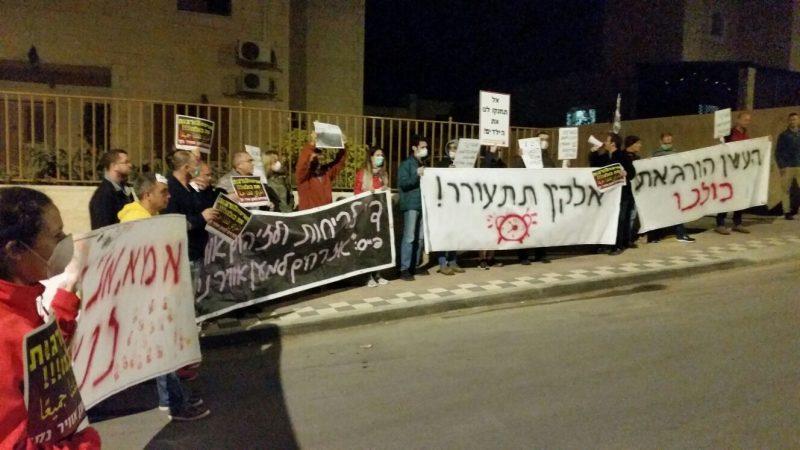 ההפגנה מול ביתו של אלקין. צילום אזרחים למען אוויר נקי