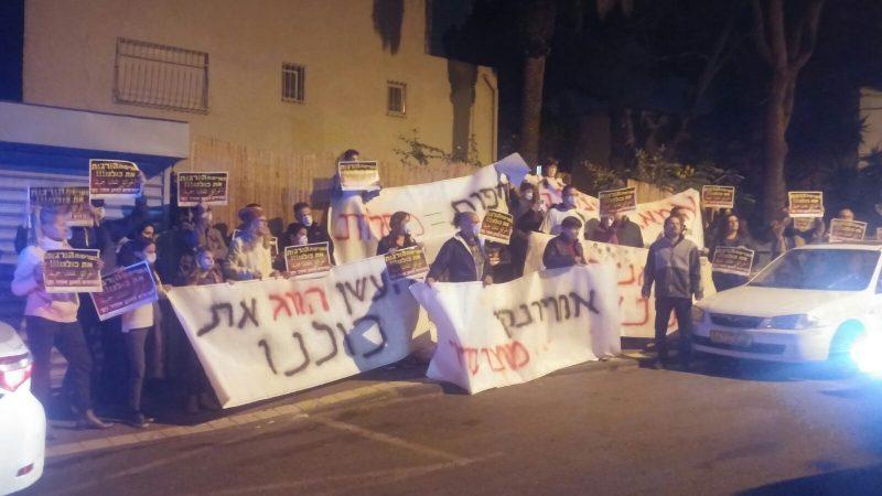 ההפגנה מול ביתו של כחלון. צילום ועד הפעולה אזרחים למען אוויר נקי