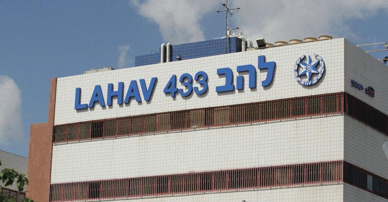 בנין יחידת להב 433. צילום ניר קידר