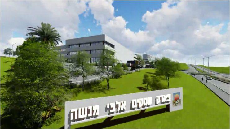 הדמיית אזור התעשייה באלפי מנשה