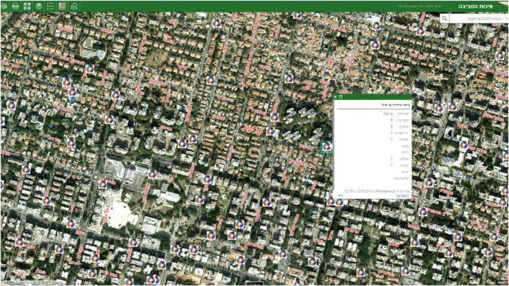 מפת כפר סבא. באדיבות עיריית כפר סבא