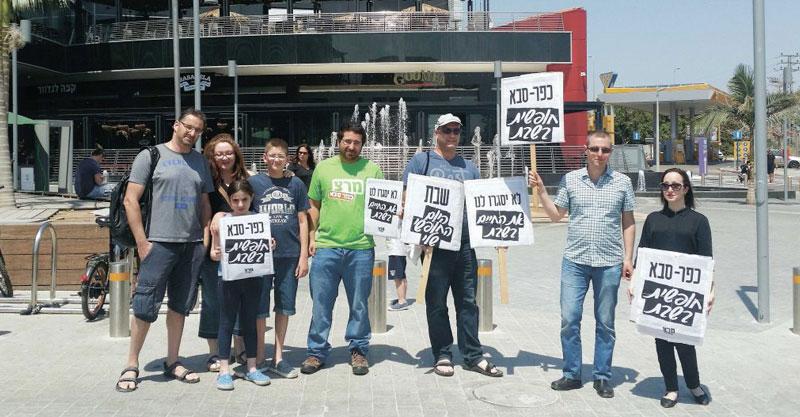 פעילי מרצ מחוץ לקניון אושילנד. צילום ברק קטנר
