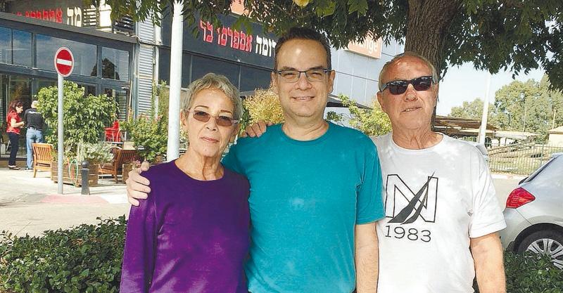אייל דותן עם אביו ואמו