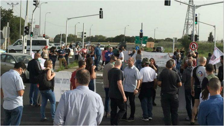 ההפגנה נגד הקמת תחנת הכוח בתחנת הדלק השלום