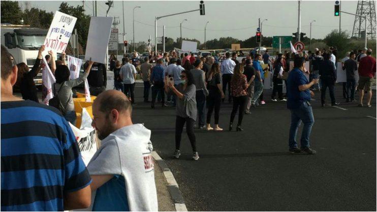 הפגנת תושבים נגד הקמת תחנת הכוח במפגש השלום, מרץ 2018