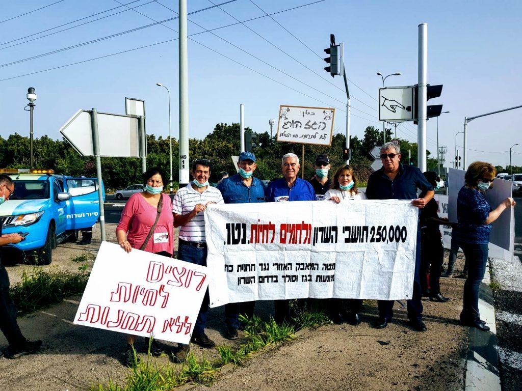 יוסי סדבון ושימי אליאל בהפגנה