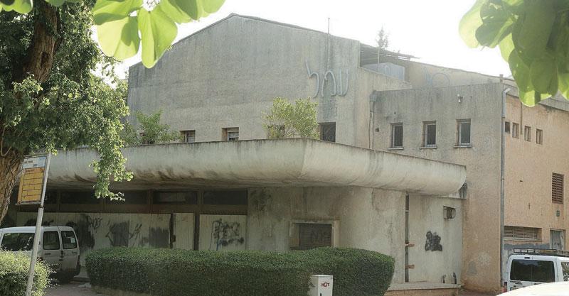 קולנוע עמל כפר סבא צילום עזרא לוי