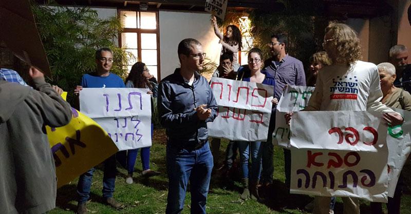 ההפגנה נגד סגירת עסקים בשבת בכפר סבא