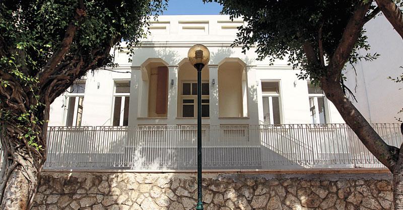 בית אפשטיין צילום עזרא לוי