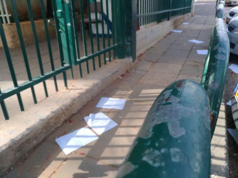 המסמכים שנמצאו מחוץ לבית הספר מפתן