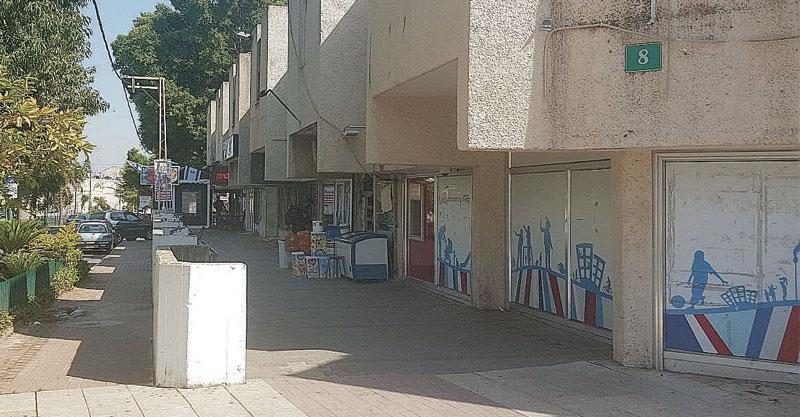 החנויות ברחוב לוי אשכול צילום אריה אברמזון