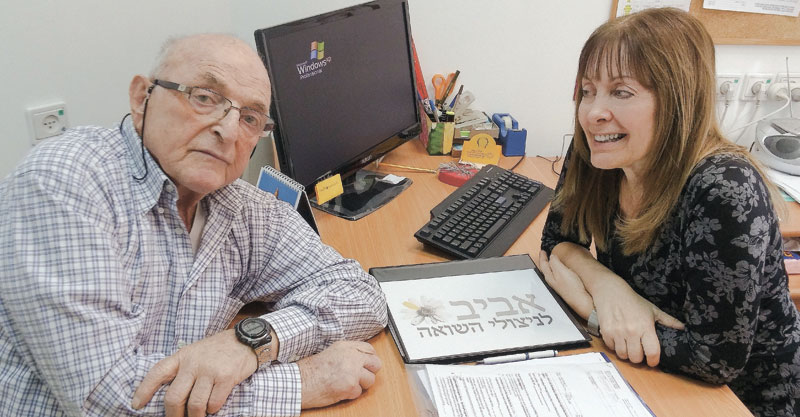 לינדה לוי וניצול השואה שלמה אדלר