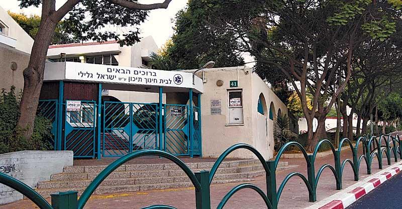 בית ספר גלילי צילום עזרא לוי