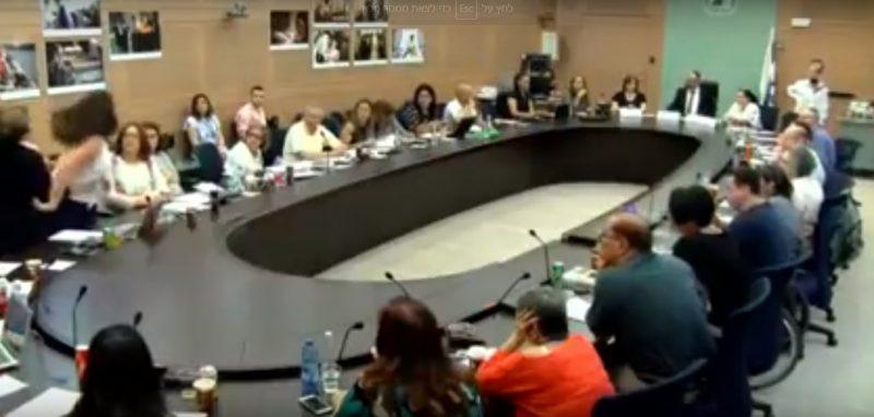 רויטל לן כהן מוצאת מוועדת החינוך של הכנסת. מתוך הסרטון