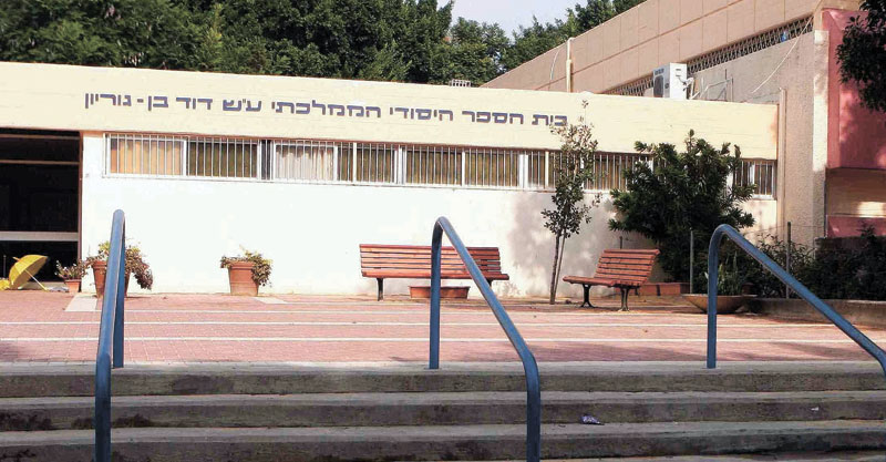 בית ספר בן גוריון צילום ניר קידר