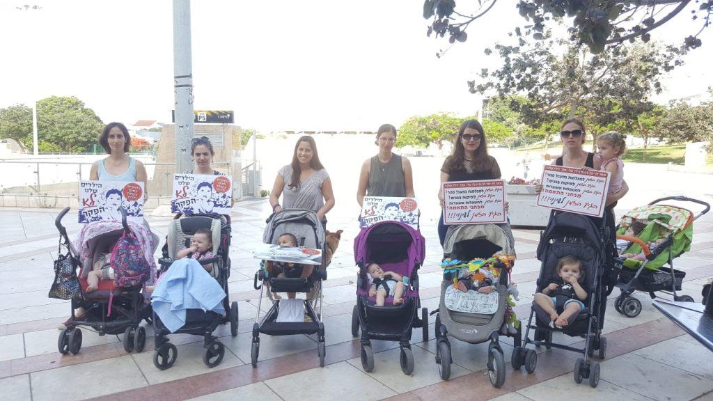 """ההפגנה בכיכר העיר. צילום קבוצת """"נלחמים ונאבקים למען ילדינו!"""", התארגנות המחאה הארצית"""