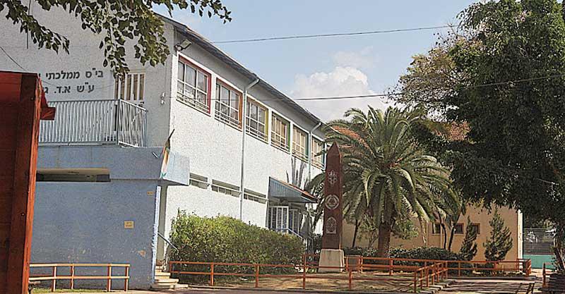 בית ספר גורדון צילום עזרא לוי