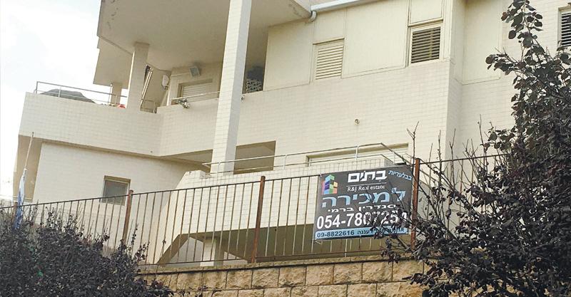 הצעת השבוע- דירת גן עם שלושה חדרים ב-2.39 מיליון שקל