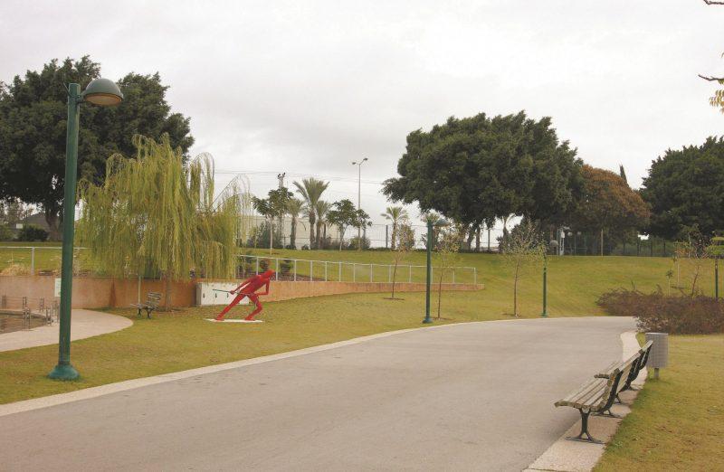 הפארק העירוני בכפר סבא. צילום עזרא לוי