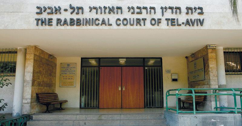 הרבנות בתל אביב. צילום מוטי מילרוד