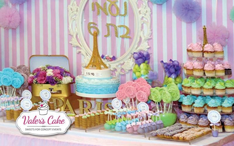 ולרי עוגות מעוצבות