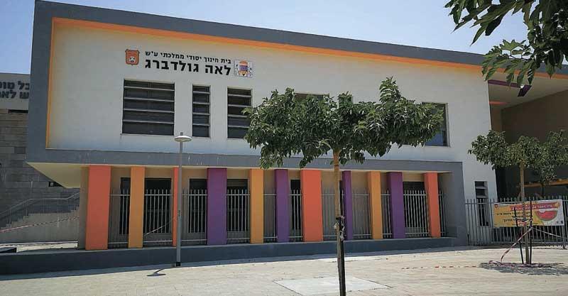 בית הספר לאה גולדברג. צילום עזרא לוי