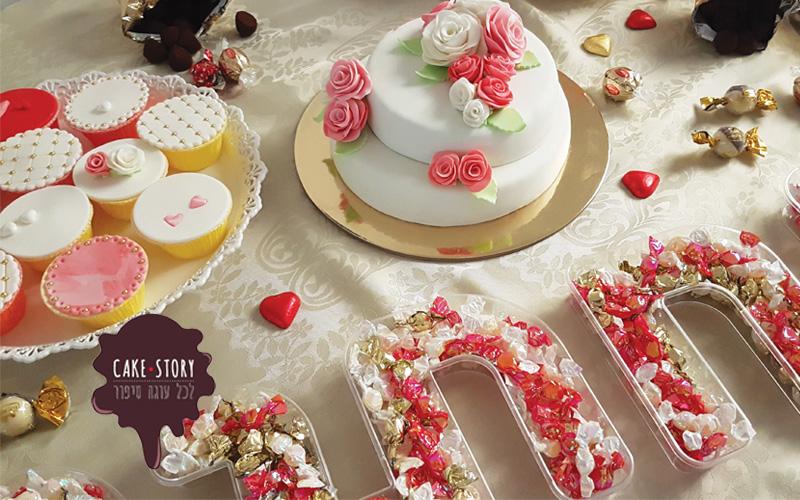 Cake Story עוגות מעוצבות