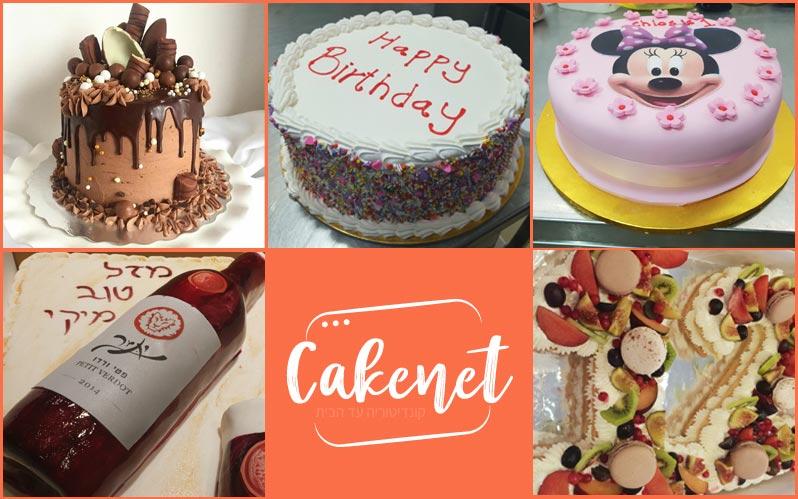 """קייקנט עוגות מעוצבות. באדיבות """"קייקנט"""""""