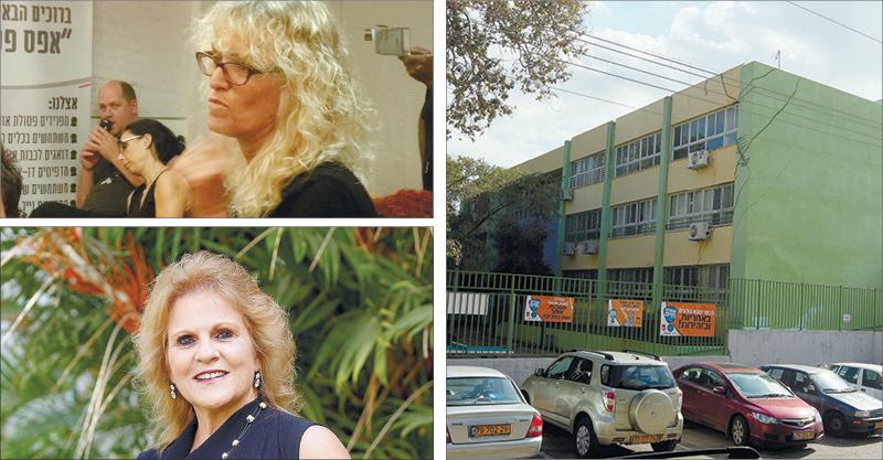 """סקירה - סיגל קוצמן, יו""""ר ועדי ההורים העירוני, אורלי פרומן, מנהלת משאבי אגף החינוך, חטיבת ביניים שרת כפר סבא. צילומים"""