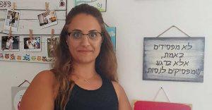 דקלה יהודה. צילום פרטי